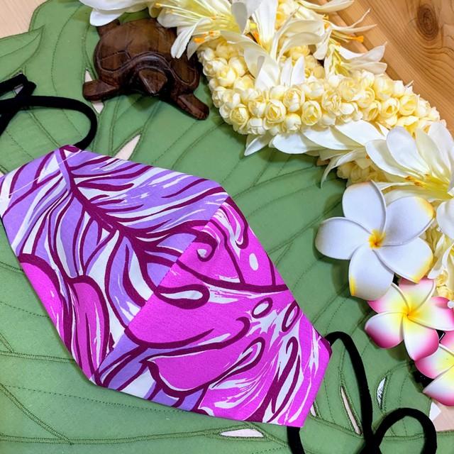 《Hau'oli》ハワイアンマスク パープルモンステラ