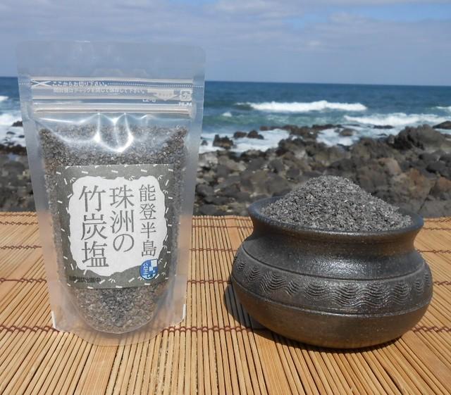 能登半島 珠洲の竹炭塩 100g