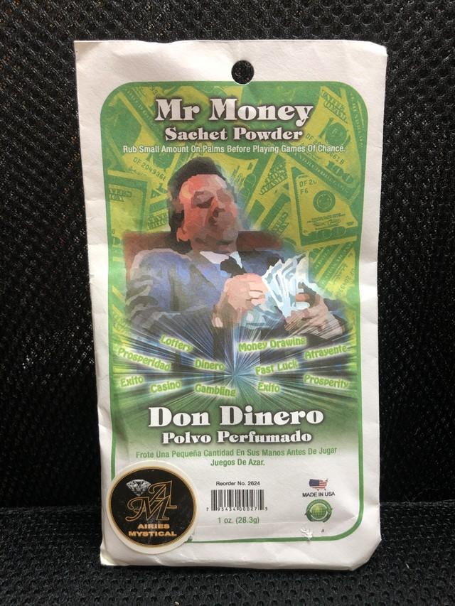マジカルパウダー ミスターマネー Magical Powder Mr.Money