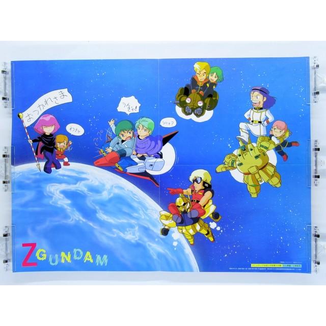 Z Gundam & Dancouga - B3 size Anime Double Sided Poster Animedia 1986 Feb.