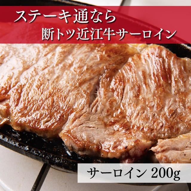 近江牛 焼肉用【カルビ 400g(約2~3人前)】