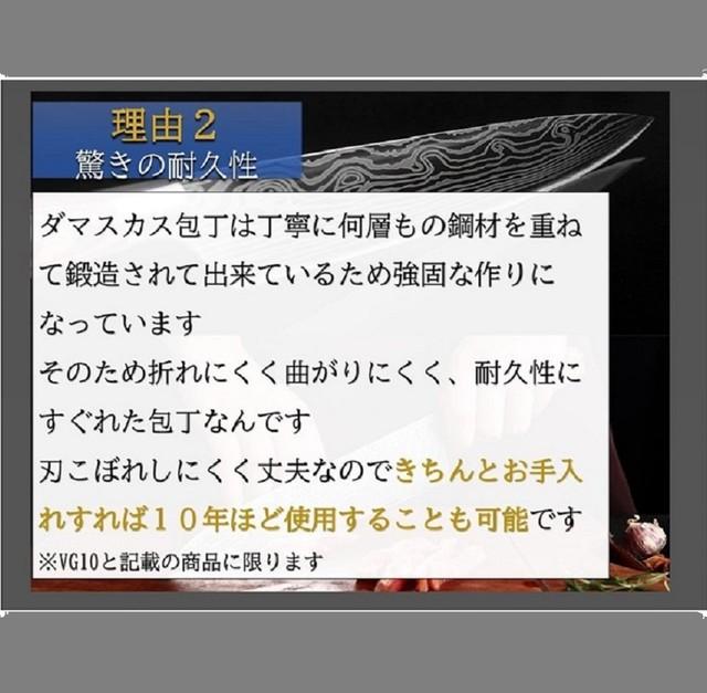 ダマスカスパターン包丁 【XITUO 公式】  牛刀 刃渡り 21cm  7CR17  ks20082406