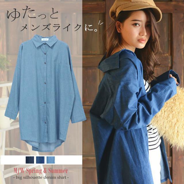 ビッグシルエット デニムシャツ シャンブレーシャツ ダンガリーシャツ ダーリンシャツ 定番 体型カバー 5228
