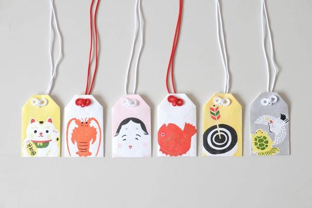 手摺り型染めぽち袋「お守りシリーズ」