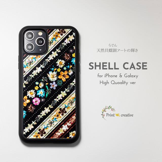 天然貝シェル★フェリーチェ(iPhone/Galaxyハイクオリティケース)|螺鈿アート|iPhone12 iPhone11pro iPhoneSE 第二世代 GalaxyS20