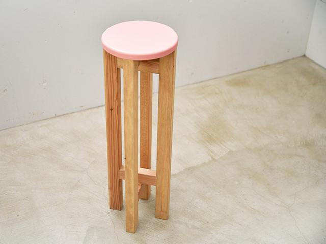 小さなスツール【ピンク】
