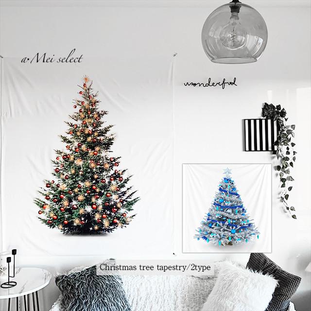 【150cm×130cm】壁掛けデコレーションクリスマスツリー タペストリー モミの木 ホームパーティー デコレーション オーナメント クリスマスの飾り