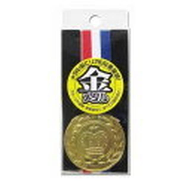 イベント用品 金メダル