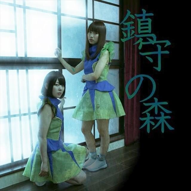 [廃盤決定CD-R]鎮守の森