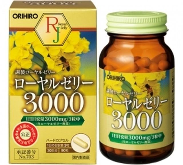 ORIHIRO ローヤルゼリー3000 90粒