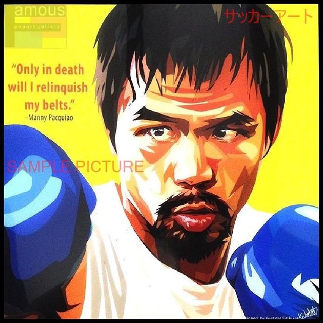スポーツグラフィックアートパネル マニー・パッキャオ フィリピン プロボクサー 木製 壁掛け ポスター (003-051)