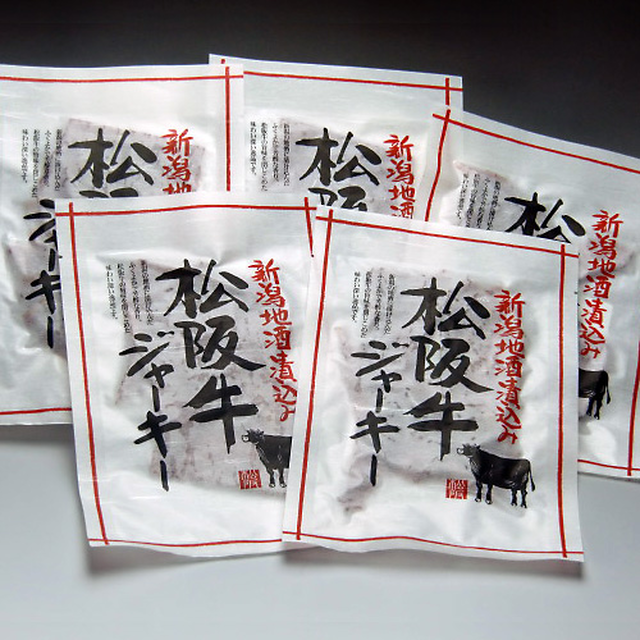 コピー:松阪牛ジャーキー 5袋セット