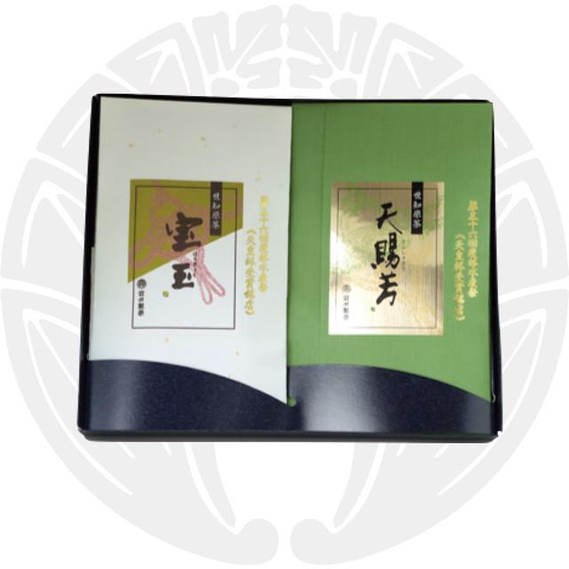世知原茶 紙箱入ギフトセット(00-0)