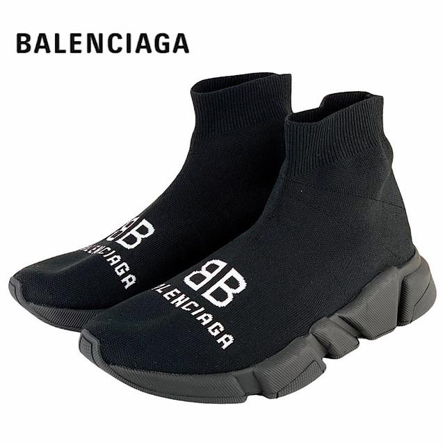 2154 美品 バレンシアガ スピード トレーナー スニーカー 黒