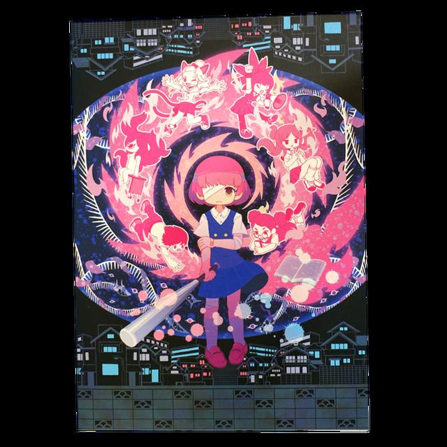 sasakure.UK / 不謌思戯モノユカシー【初回生産限定盤】 - メイン画像