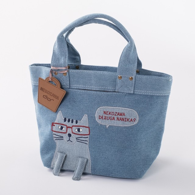デニムミニトートバッグ 「ネコまるけデニムミニトートバッグ アオ」