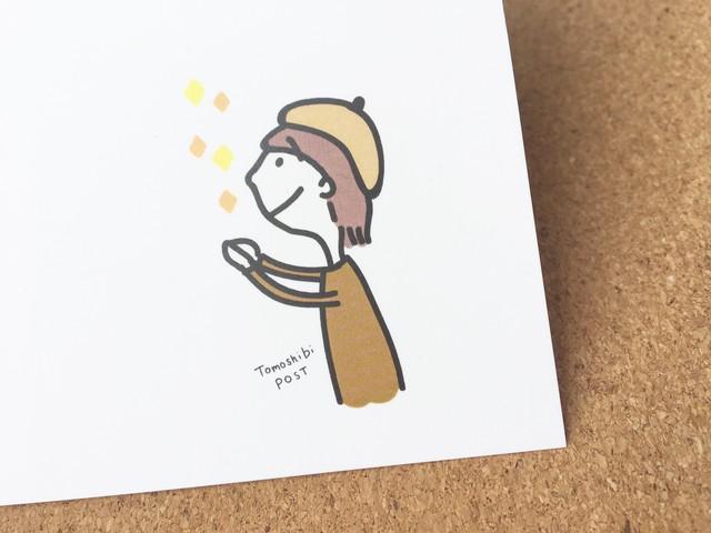 願いを灯す少年/TOMOSHIBI LETTER