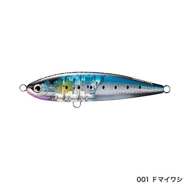 シマノ XU-T20S ヘッドディップ200F FB(全7色)