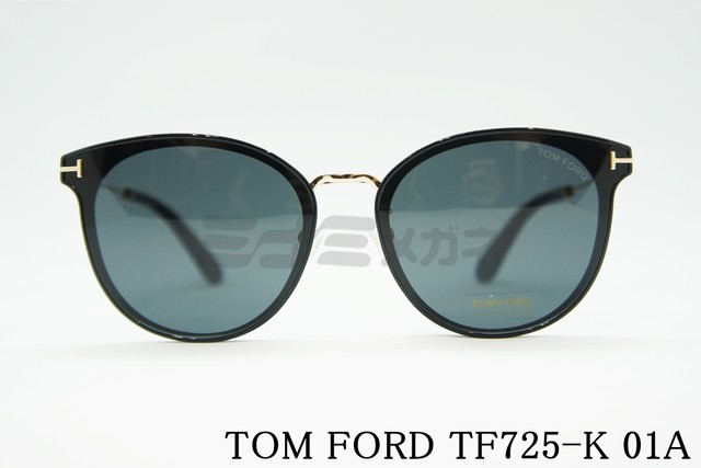 【正規品】TOM FORD(トムフォード) TF58-F 52F Cary