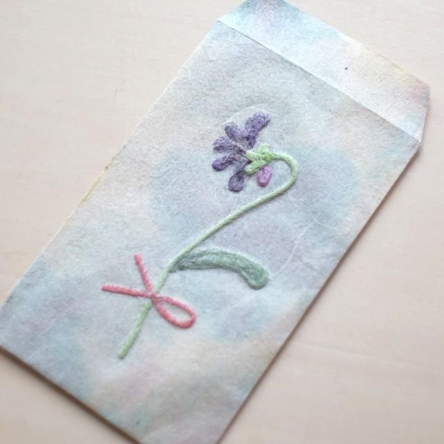 刺繍花の和紙ぽち袋(1枚入り) スミレ