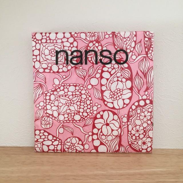 【nanso】ランチサイズ ペーパーナプキン KORU ピンク 20枚入り