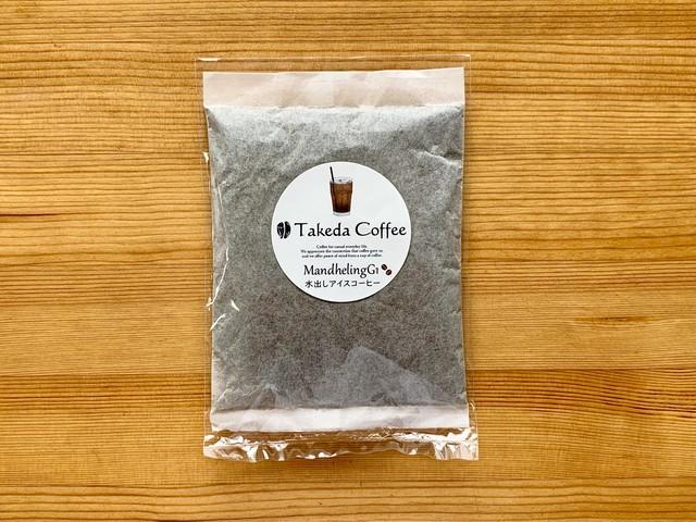 【水出し】スマトラ島 マンデリンG1 水出しコーヒー  1個