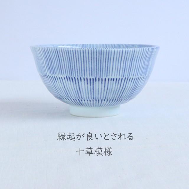 【SL-0067】磁器 12.5cm ご飯茶碗 紺