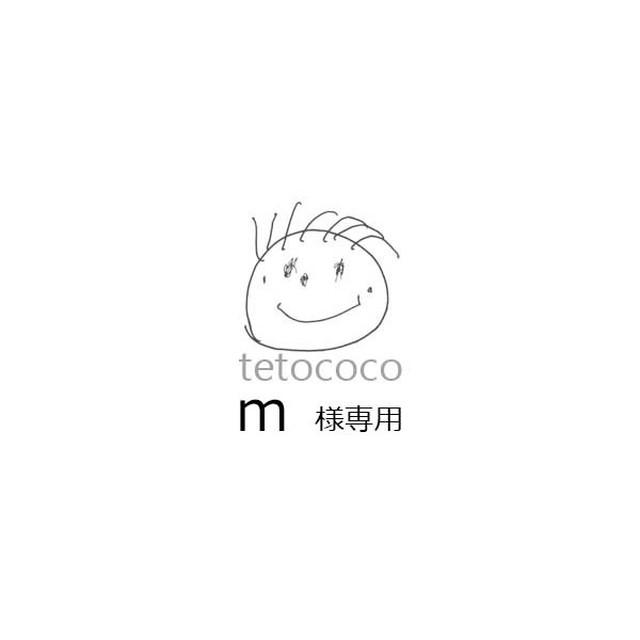似顔絵刺繍ハンドタオルプレミアム(2枚セット)