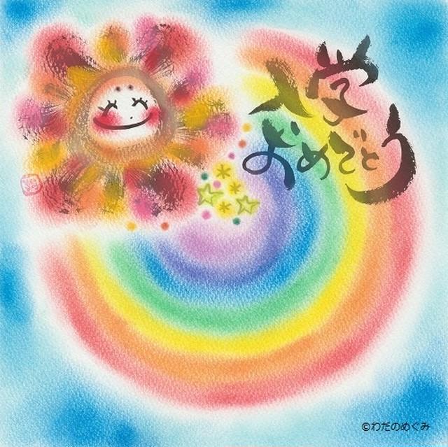 【作品オーダー】正方形15角 *お花と虹*