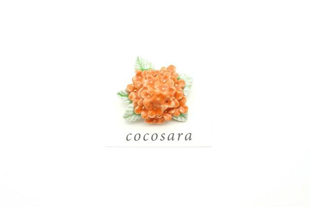 有田焼ブローチ 紫陽花(オレンジ)