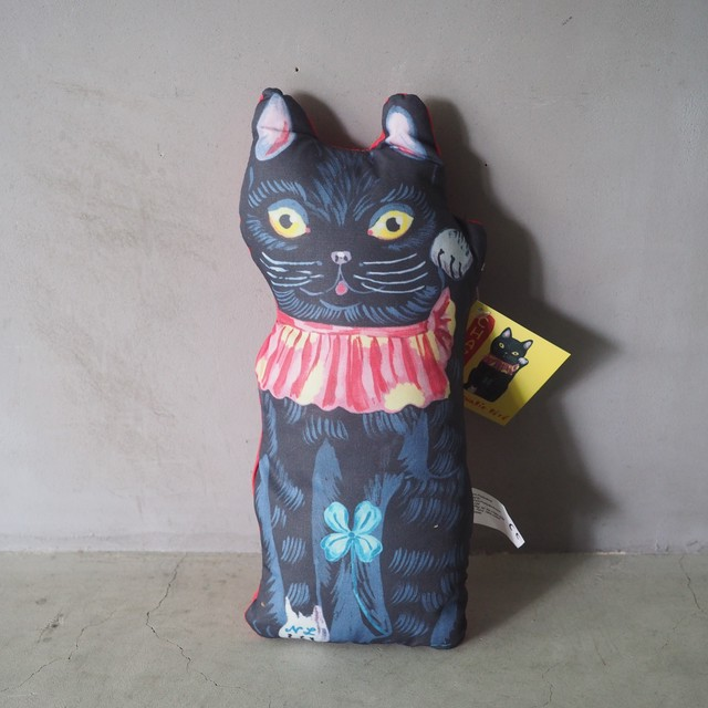 Charco Lucky Cat Nathalie Lete