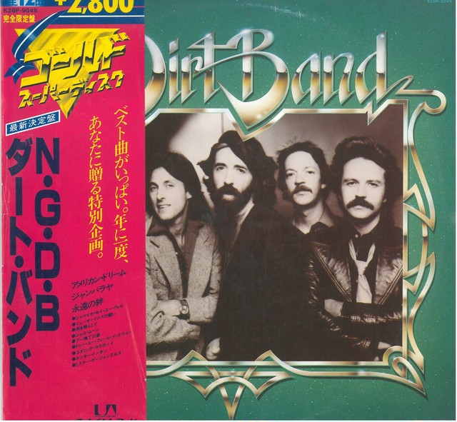 NITTY GRITTY DIRT BAND / THE DIRT BAND (LP) 日本盤
