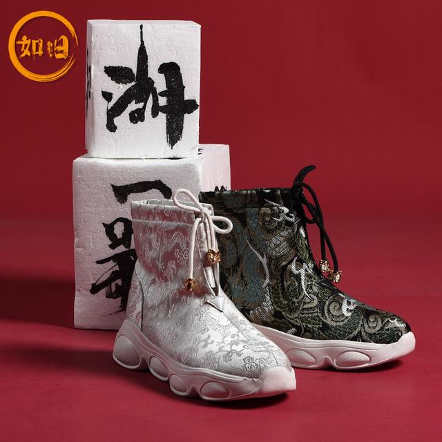 【如旧シリーズ】★刺繍靴★メンズブーツ 2color シューズ チャイナ風靴 黒 ホワイト サイズ38-44