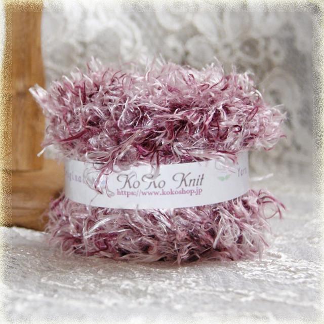 §koko§ 森にすむモフモフ~プリンセス~ 1玉31g以上 ファー フェザー モヘア ピンク 引き揃え糸 毛糸