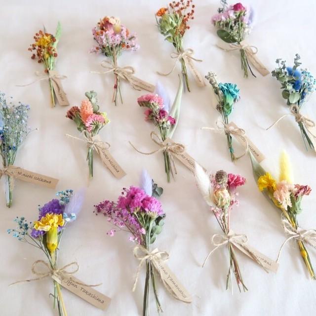 mini dryflower bouquet ミニドライフラワー プチギフト ウェディング