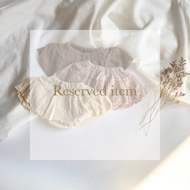 《 Reserved item 》frill ブルマ