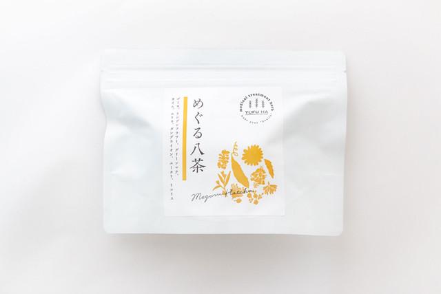 めぐる八茶(ほんのり甘いタイプ)L