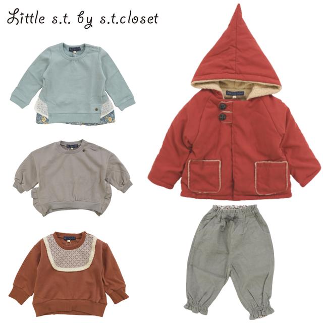 Little s.t. by s.t.closet トレーナー3点+パンツ+コートセット