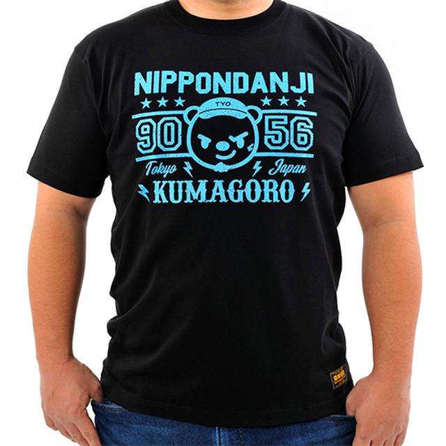NDJ 9056 TEE Black