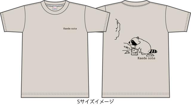 Kaede noteTシャツ「アライグマ」カラー:オートミール