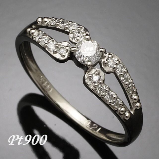 0.3ct プラチナ900ダイヤモンド  リング  指輪