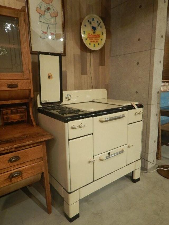 品番2301 ガスコンロ / Gas stove 011