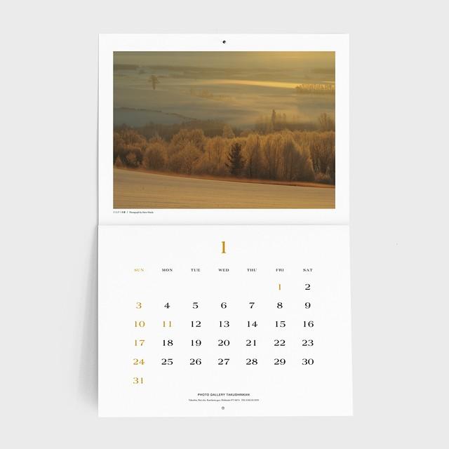 遥かなる丘〈2021 拓真館カレンダー〉