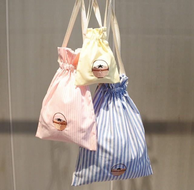 LES YEUX     Nantucket basket  pouch    A