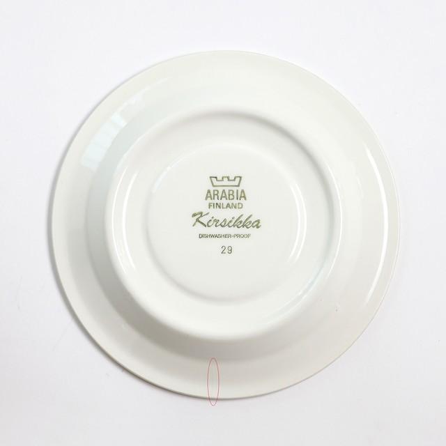 ARABIA アラビア Kirsikka キルシッカ コーヒーカップ&ソーサー - 2 北欧ヴィンテージ ☆わけあり☆