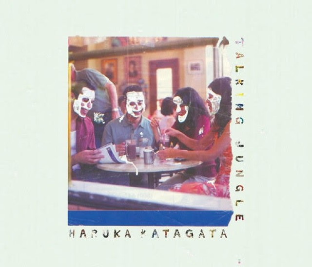 【CD】HARUKA KATAGATA - TALKING JUNGLE