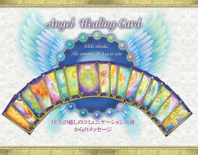 Angel Healing Card