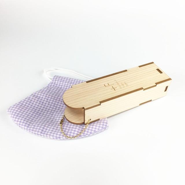 産直[+F]檜原産 ヒノキのマスクケース《布マスク対応・箱タイプ》