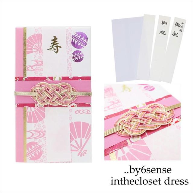 帯金封/ご祝儀袋/扇 ピンク  浜松ドレスショップ..by6sense dress zazacity