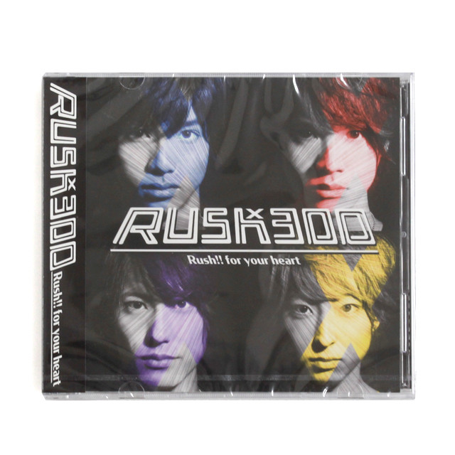 【Rush×300】1stシングル「Rush!!for your heart」DVD付CD